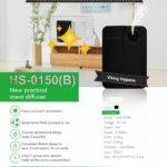 Smart Scent Diffuser – HS-0150B